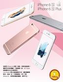 手機批發網 iPhone 6S Plus 64G【二手良品】送行動電源+鋼化膜+空壓殼,當天下單!當天出貨!