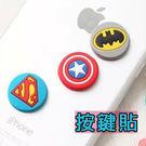 【SZ】手機按鍵貼 卡通 可愛 矽膠 個性 創意 三星 iphone 按鍵貼 iphone6s 6 plus 5 SE note5 s6