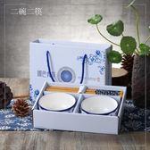 日式創意手繪陶瓷家用禮品碗筷情侶餐具禮盒裝滿天星(兩碗兩筷)【618好康又一發】