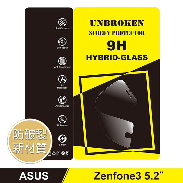 rust Active 複合軟玻璃防摔保護貼 (Zenfone3 5.2吋)