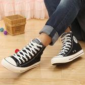 男鞋青少年高幫帆布鞋男學生板鞋大碼44 45 46情侶運動高幫鞋 『七夕好禮』