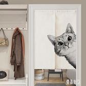 黑白貓咪簡約北歐廚房65cm寬*90cm高衛生間隔斷簾裝飾掛簾布藝門簾 zh1165【優品良鋪】
