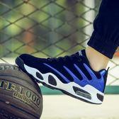 春秋季男鞋運動鞋跑步鞋男氣墊增高休閒鞋透氣耐磨運動鞋男潮鞋【快速出貨好康八折】
