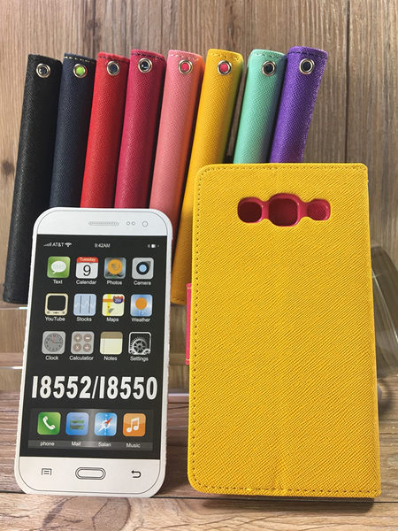 ◎福利品側翻皮套 SAMSUNG Galaxy Win i8552/Core i8260 撞色皮套 可立式 插卡 保護套 手機套
