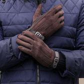 機車手套 麂皮絨男士手套秋冬季防風保暖觸屏反絨手套