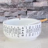 煙灰缸 陶瓷煙灰缸創意大號 小號居家車載臥室茶幾酒吧客廳個性擺件煙缸 晶彩生活