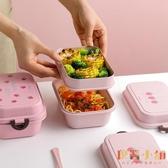 可愛便當盒日式微波爐專用加熱分格水果沙拉盒【倪醬小舖】