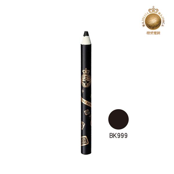 戀愛魔鏡亮眼珠光眼線筆BK999 0.8g