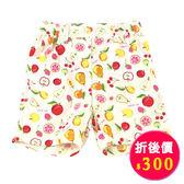 【愛的世界】純棉鬆緊帶水果百匯短褲/1~8歲-台灣製- ★春夏下著