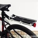 自行車貨架快拆式鋁合金自行車貨架山地車公路車後馱包尾架 1995生活雜貨