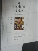 【書寶二手書T3/勵志_KER】被偷走的人生(新版)_潔西.杜加,  葉佳怡