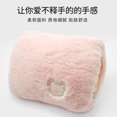 熱水袋充電式防爆女煖寶寶暖手寶毛絨可愛學生熱寶肚子暖水袋注水 金曼麗莎