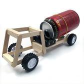 科技小制作DIY材料小發明科普實驗電動油罐車灑水車手工拼裝玩具-奇幻樂園