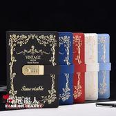 復古密碼本創意學生日記本帶鎖筆記本加厚手賬本筆記本文具 全店88折特惠