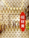 水晶門簾珠簾裝飾