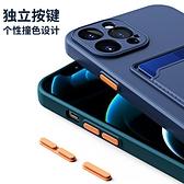 小米 POCO X3 Pro 紅米 Note9T 5G 通勤族 卡套 鏡頭包覆 手機保護套 全包防摔 保護殼 撞色軟殼 獨立按鍵