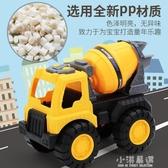 大號工程車玩具套裝兒童各類車男孩挖掘機攪拌機挖土機小汽車寶寶『小淇嚴選』