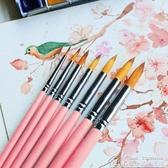 水粉筆水彩畫筆 套裝初學者手繪插畫筆學生用顏料筆水粉畫筆大中小成人美術  居樂坊生活館