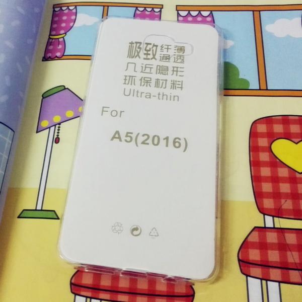 King*Shop~三星2016版A7 A5 A7100 A5100透明手機殼保護套軟殼超薄简约TPU