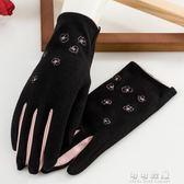 韓版女士秋冬季可愛麂皮絨觸屏春秋分指保暖手套蝴蝶百搭薄款 可可鞋櫃