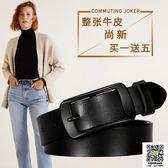 皮帶 女士皮帶 純牛皮簡約百搭韓國 新款腰帶黑色時尚裝飾牛仔褲 99一件免運
