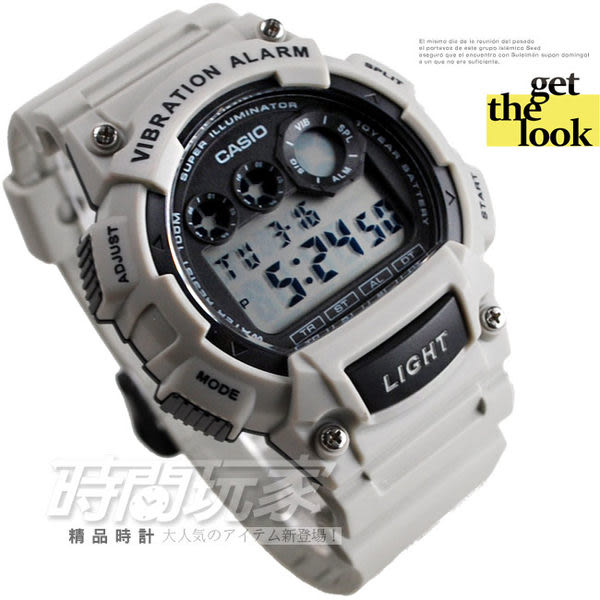 CASIO數字錶 W-735H-8A2 電子錶 10年電力 超亮LED照明 兩地時間計時碼錶鬧鈴 男錶 W-735H-8A2VDF