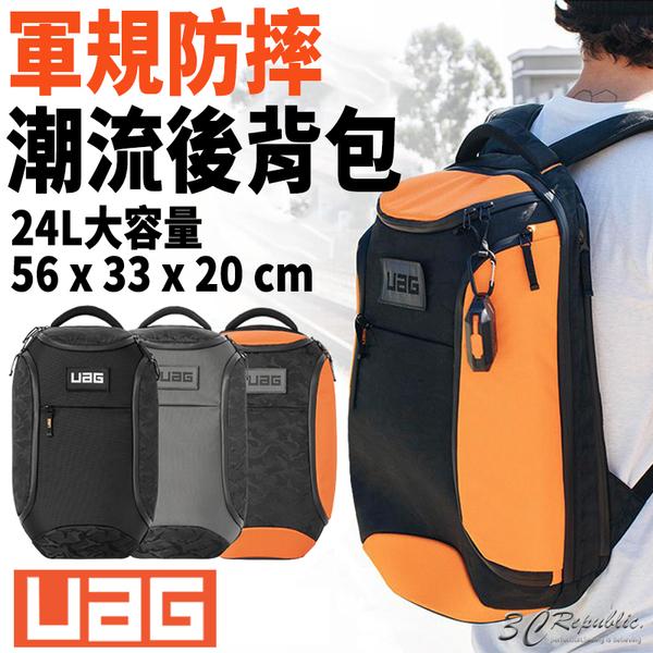 UAG 軍規 防摔 潮流後背包 電腦包 後背包 筆電包 平板包 登山包 運動包 24L 大容量 防撞