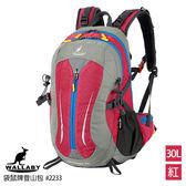 WALLABY 袋鼠牌 #2233-R 戶外旅行 登山包 雙肩包 尼龍 防水運動背包 紅色 30L
