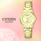 CITIZEN 星辰 手錶專賣店 ER0203-85P 石英 女錶 日期 不鏽鋼錶殼錶帶 防水50米