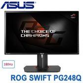 【免運費】ASUS 華碩 ROG SWIFT PG248Q 24型 電競螢幕 1ms反應 180Hz 低藍光 不閃屏 三年保固