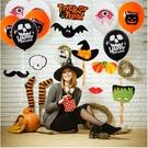 手拿表情翹鬍子 唇印 巫婆帽拍照道具 萬聖節氣球 場地布置 活動派對 活動 派對 橘魔法 現貨 PARTY