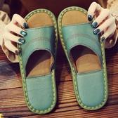 情侶室內外牛皮居家拖鞋女生夏季平跟軟底防滑家用地板涼拖男夏拖 時尚潮流