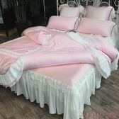 韓版長絨棉蕾絲1.5m簡約床裙款床上用品四件套 YX2442『小美日記』