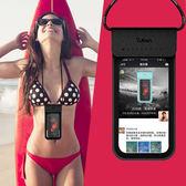 手機防水袋潛水套觸屏OPPO通用大號防雨防水手機套蘋果掛脖手機包 卡布其诺