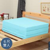 伊登 8cm機能型三折床墊(6尺水藍色)