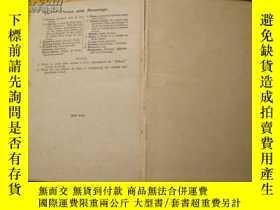 二手書博民逛書店THE罕見ROYAL PRINCE READERS (FOURT