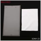 《不囉唆》SONY-Z2亮面保護貼3HC34 螢幕保護貼 螢幕膜 保護膜(不挑色/款)【A279147】