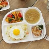 兒童餐盤 創意陶瓷分格盤早餐盤西餐盤子牛排盤盤兒童餐盤點心分隔盤【限時八五鉅惠】