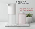 小米洗手機套組 米家自動感應洗手機 含洗手乳