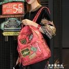 jtxs鉚釘後背包女2020新款百搭個性時尚書包旅行大容量背包男潮流【果果新品】