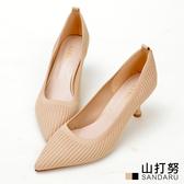 尖頭鞋 針織布細跟鞋高跟鞋- 山打努SANDARU【107D881#46】