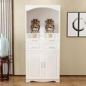 佛龕供台家用立櫃帶門簡約現代經濟型財神爺關公觀音客廳供奉神櫃XW