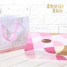 喜憨兒Sefun.粉紅甜心3入/盒(共2盒)﹍愛食網