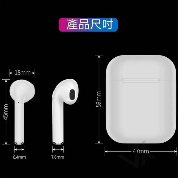 無線藍芽耳機 自動連接雙耳通話藍芽5.0 i9s磁吸式藍芽耳機蘋果安卓通用 送保護套+掛勾【現貨】