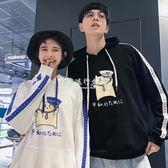 情侶裝衛衣  中性風 情侶裝韓版女寬鬆學生氣質韓版卡通百搭衛衣 『歐韓流行館』
