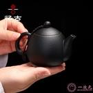 紫砂壺 憶古茶壺陶瓷小茶壺 粗陶功夫茶具 家用辦公茶壺泡茶單壺