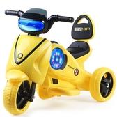 兒童電動三輪摩托車女玩具車可坐人車歲男孩小汽車RM