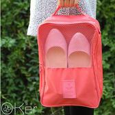 陽光少女運動必備鞋子防水收納便攜手提袋 O-Ker歐珂兒 HT008