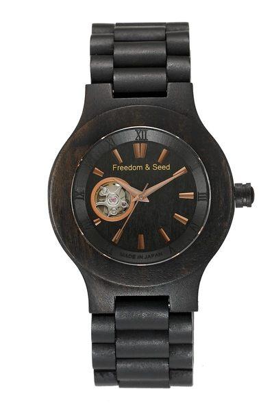★Freedom&Seed★日本木頭腕錶-匠系列機械 45mm─Leadwood烏木款-錶現精品公司 日本原廠公司貨