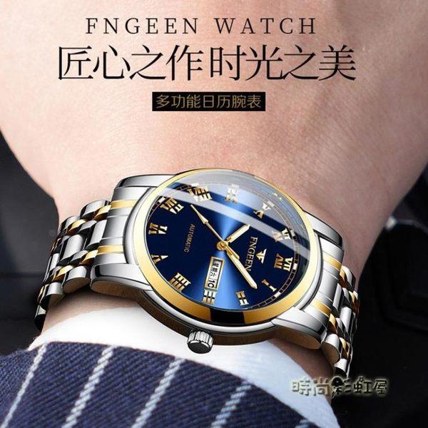 超薄男士手錶男錶防水腕錶學生韓版非機械錶運動雙日歷石英錶「時尚彩虹屋」